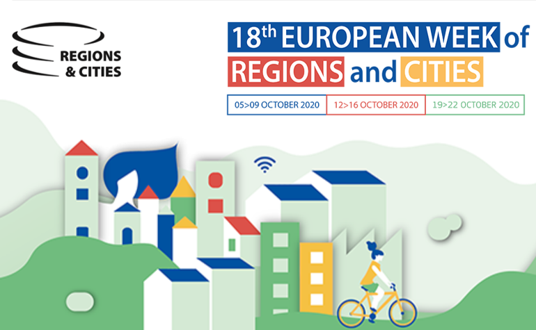 HETFA at the 18th European Week of Regions and Cities